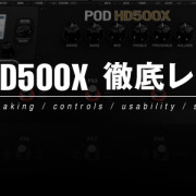 hd500xreview