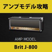 brit j-800