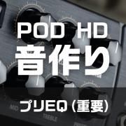 soundmaking02