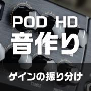 soundmaking03
