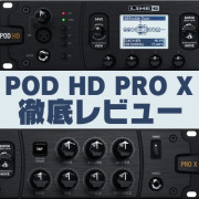 pod hd pro x review
